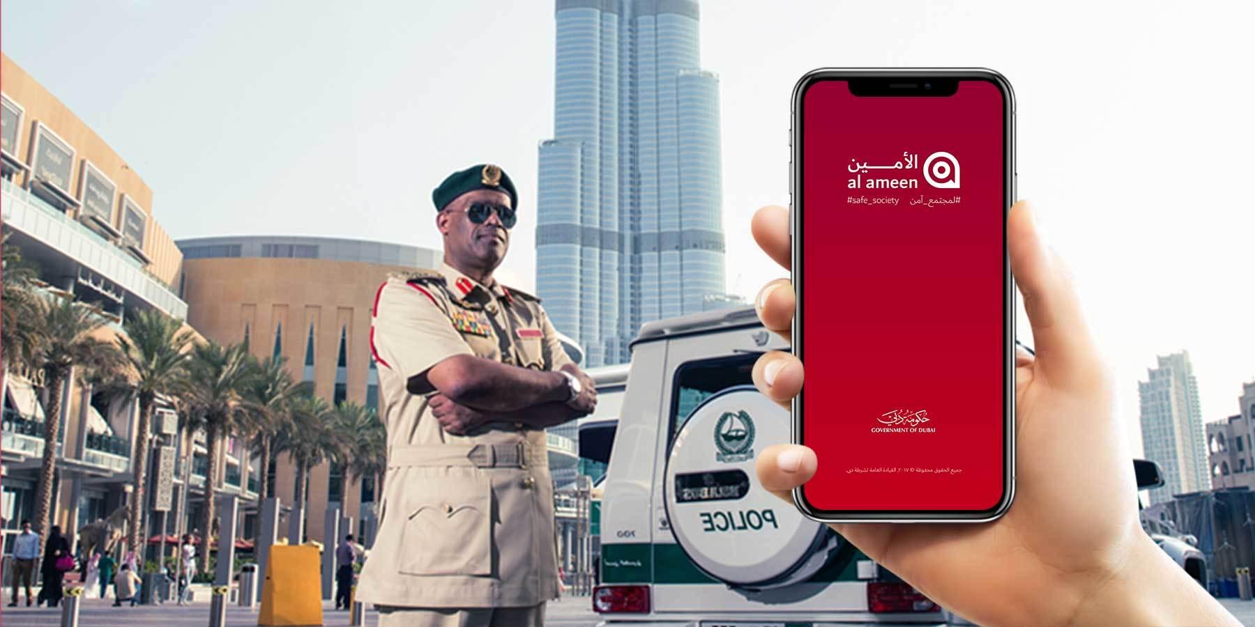case study - dubai police